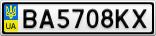 Номерной знак - BA5708KX
