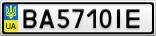 Номерной знак - BA5710IE