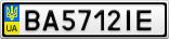 Номерной знак - BA5712IE