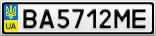Номерной знак - BA5712ME