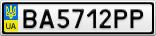 Номерной знак - BA5712PP