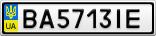 Номерной знак - BA5713IE