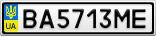 Номерной знак - BA5713ME