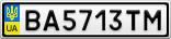 Номерной знак - BA5713TM