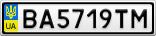 Номерной знак - BA5719TM