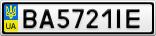 Номерной знак - BA5721IE