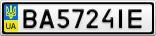 Номерной знак - BA5724IE