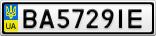 Номерной знак - BA5729IE