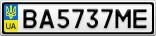 Номерной знак - BA5737ME