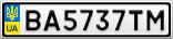 Номерной знак - BA5737TM