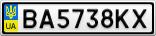 Номерной знак - BA5738KX