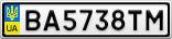 Номерной знак - BA5738TM