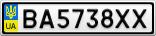 Номерной знак - BA5738XX