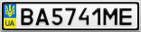 Номерной знак - BA5741ME