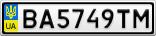 Номерной знак - BA5749TM