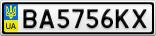 Номерной знак - BA5756KX