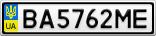 Номерной знак - BA5762ME