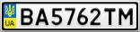 Номерной знак - BA5762TM
