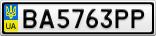 Номерной знак - BA5763PP