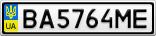 Номерной знак - BA5764ME