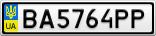 Номерной знак - BA5764PP