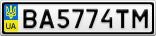 Номерной знак - BA5774TM