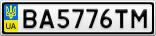 Номерной знак - BA5776TM