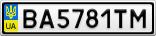 Номерной знак - BA5781TM