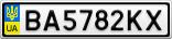 Номерной знак - BA5782KX