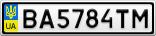 Номерной знак - BA5784TM