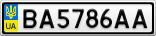 Номерной знак - BA5786AA