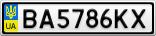 Номерной знак - BA5786KX