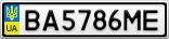 Номерной знак - BA5786ME