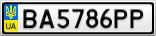 Номерной знак - BA5786PP