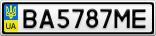Номерной знак - BA5787ME