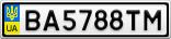 Номерной знак - BA5788TM