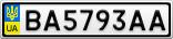 Номерной знак - BA5793AA