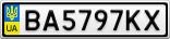 Номерной знак - BA5797KX