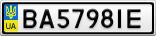Номерной знак - BA5798IE