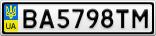 Номерной знак - BA5798TM