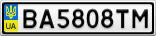 Номерной знак - BA5808TM