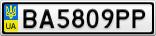 Номерной знак - BA5809PP