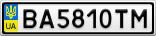 Номерной знак - BA5810TM