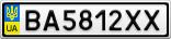 Номерной знак - BA5812XX