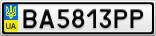 Номерной знак - BA5813PP