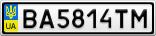Номерной знак - BA5814TM