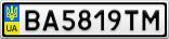 Номерной знак - BA5819TM