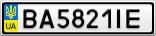 Номерной знак - BA5821IE