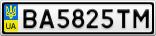 Номерной знак - BA5825TM