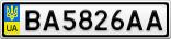Номерной знак - BA5826AA